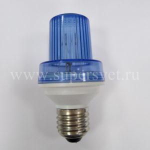 Строб лампа SLB-STRB-002-B Мощность 3 Вт Цоколь Е27 Вспышки 70-80 в мин. Цвет синий