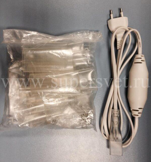 Комплект для подключения гибкого неона DSN-FX-CA