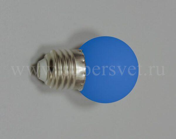 Лампочка для гирлянд белт лайт SLB-LED-A-45-5-B Мощность 5 Вт Диаметр 4,5 см Напряжение 220 Цвет синий