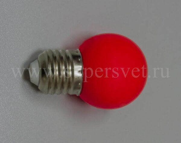 Лампочка для гирлянды белт лайт SLB-LED-A-45-R Мощность 5 Вт Диаметр 4,5 см Мощность 220 Цвет красный