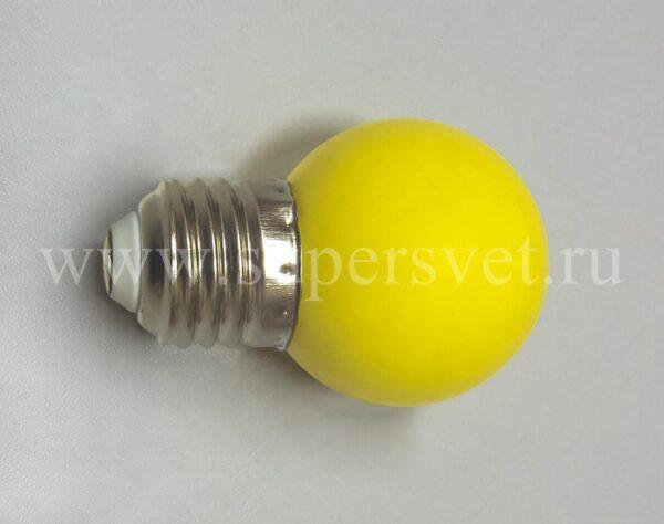Лампочка для гирлянды белт лайт SLB-LED-A-45-Y Мощность 5 Вт Диаметр 4,5 см Мощность 220 Цвет желтый